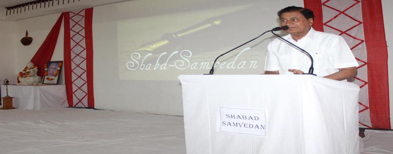 Shabd Sanvedan